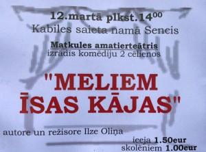 IMG_1734-teatris
