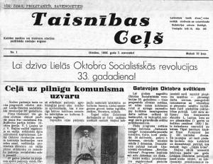 Avize_Taisn-Celjsh