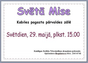 Sveta-mise
