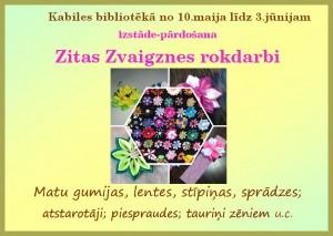 Zitas-Zvaigznes_izstade-biblioteka