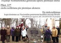 14.jūnijs – Komunistiskā genocīda upuru piemiņas diena