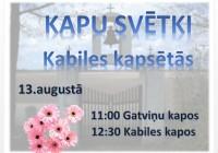 Kapu svētki Kabiles kapsētās 13.augustā