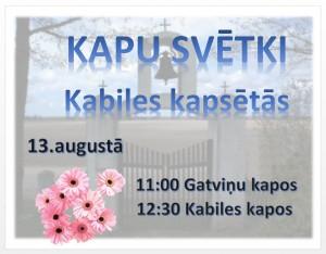 Kapu-svetki-2016-08-13