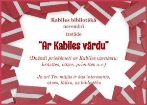ar-kabiles-vardu-afisa