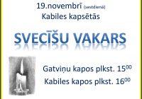 Svecīšu vakars Kabiles kapsētās 19.novembrī