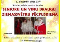 Senioru Ziemassvētku pēcpusdiena 17.decembrī