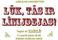 Līnijdeju koncerttūre Kabiles saieta namā 11.martā