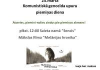 Komunistiskā genocīda upuru piemiņa 25.martā