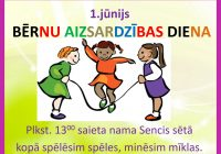 Bērniem svētki 1.jūnijā