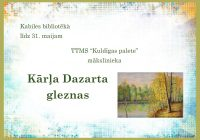 K.Dazarta gleznu izstāde bibliotēkā