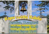 Kapu svētki Kabilē 12.augustā