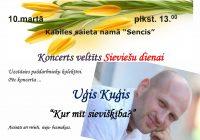 Sieviešu dienai veltīts koncerts 10.03.