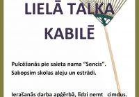 Lielā talka Kabilē 21.aprīlī