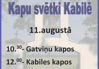 Kapu svētki Kabilē 11.augustā