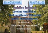 Dievkalpojums Latvijas 100-gadei