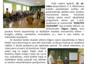 Programma Latvijas Skolas soma