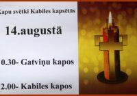 Kapu svētki Kabilē 14.augustā